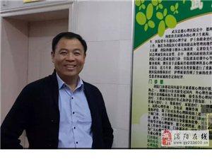 涡阳心理咨询师武艺――他用十余年打开心中那扇窗