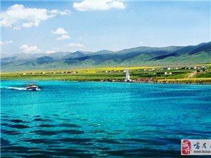 骑行通知:环骑中国最美的湖――青海湖