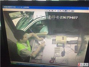 【扩散】永春交警寻找这部肇事逃逸车辆,如看到请报警。