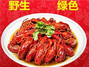 湖珍美龙虾