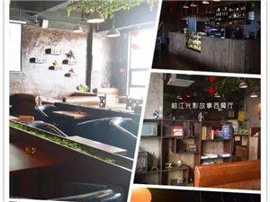 榕江这8个人在光影故事西餐厅吃了霸王餐,老板居然还很高兴!