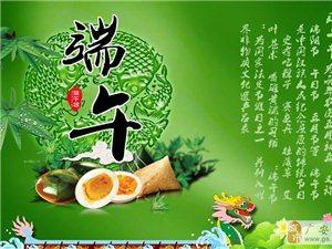粽香情��  �鞒忻袼祝�2016端午��鹘y民俗系列活�樱�