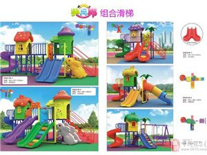 新疆夏季热卖!水上乐园、组合滑梯,淘气堡翻新
