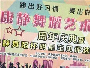 5月28、29日bet36体育在线投注爱心歌友会招募义演演员公告