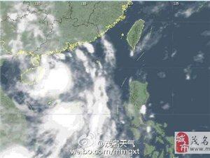 【茂名最新重大天气报告】2016年第1号台风今日杀到