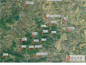 德惠三江爱心旅游俱乐部现在开始报名了!