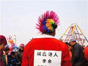 2014年陕西省武功县李余诗词