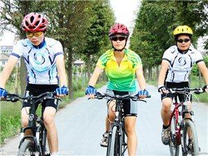 """关于组织骑友参加""""生态澳门太阳城平台,低碳骑行""""活动的实施方案"""