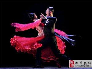 想学跳舞吗?来澳门太阳城平台黑池梦舞蹈培训中心吧!
