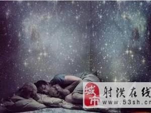 晚上经常做梦的人请速看