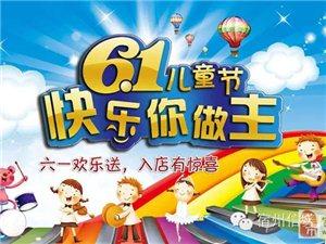 """2016年""""六一""""儿童节专题报道"""