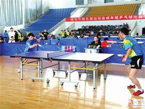 市第五届运动会乒乓球比赛仪陇开赛