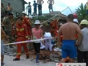 茂名羊角黄竹坑路口水泥砖厂围墙崩塌,一位老伯不幸被砸中