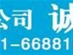 余江最新最全企业招聘信息