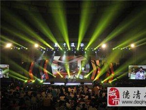莫干溪谷助力音乐梦想 中国好声音澳门威尼斯人官网赛区三强诞生