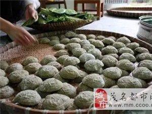 茂名艾�t:带你了解香甜粘糯的传统美食