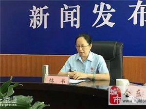 """凉山中院曝光""""老赖""""名单,凉山人千万要注意这16个人、7家企业!"""