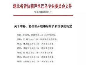 最后一期葫芦丝免费班将于10月17日晚7点开课,还有少量名额可预约。