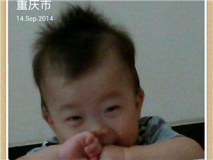 【辣妈亲子秀】第35期 宝宝:万家豪 范致辰 秦梓轩