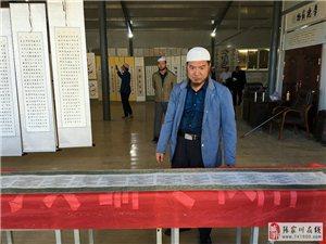 张家川中阿文书法作品联展将在清真新寺举办