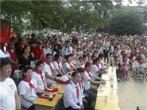 志愿者联合会携手爱心人士走进传流店中心小学