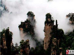 张家界森林公园~天门山~凤凰古城最精华四日游路线