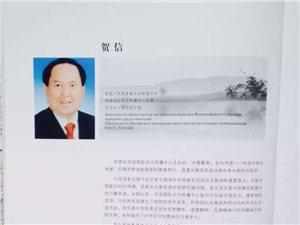 【中国骄傲】赵录平即将赴俄罗斯参加中国书画艺术展