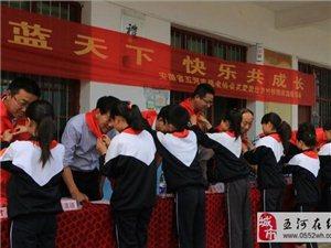 安徽省美高梅注册志愿者协会关爱偏远农村校园送温暖活动