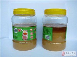 蜂蜜泡茶叶喝,到底好还是不好?