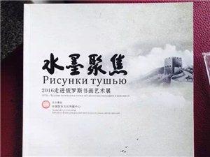 【中国骄傲】赵录平和中国艺术家顺利抵达莫斯科