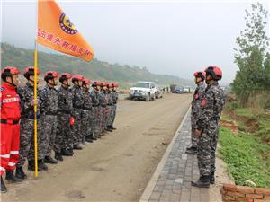 蓝田支队参加西安市2016年度防汛演练总结