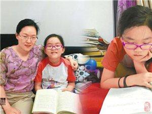 四川8岁女神童智商高达144,立志上哈佛!