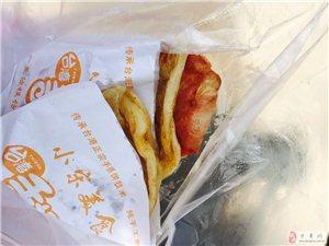 个人觉得全中牟最好吃的手抓饼,没有之一!