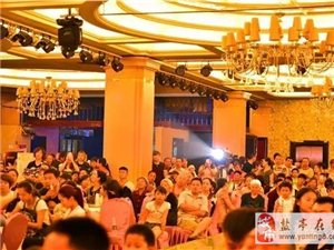 2016《中国好声音》盐亭赛区海选在阳光水岸正式开唱