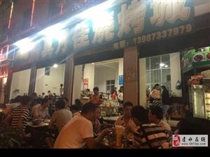 百度建水美食街,中外游客往返青睐哪家清真烧烤?