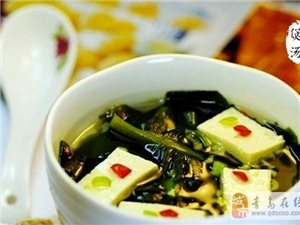 无与伦比的海藻蔬菜明月裙带叶对健康很有帮助哦