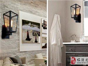 国内外家居现代创意壁灯。