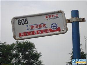 浦口��青村北大道排水�仙w破�p缺失�乐�