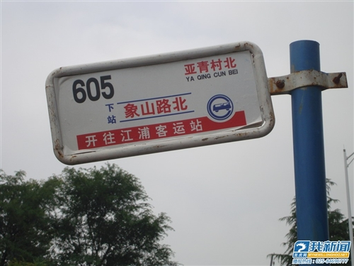 浦口亚青村北大道排水沟盖破损缺失严重