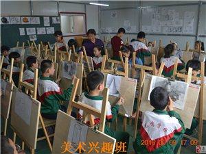 艺鸣特色教育