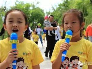 阜城启蒙艺术学校暑期招生火热进行中.....