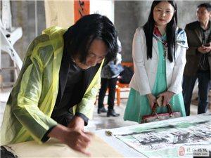 枝江市'月季花节'市美协。书协现场创作。剪影。1