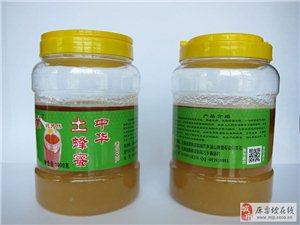 生姜蜂蜜水的神奇作用您知道吗?