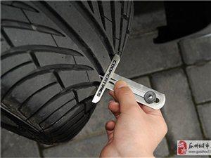 从轮胎磨损窥探二手车隐故障