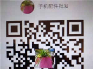 鑫荣顺通讯庆端午节活动