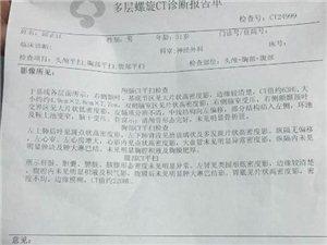 信阳新县一家六口人四人患病 24岁姑娘苦撑求助