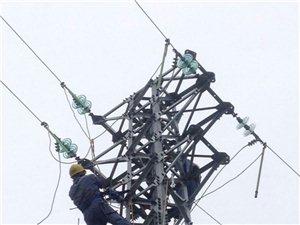 """化州供电局采取""""五个要""""打响高考保供电保卫战"""