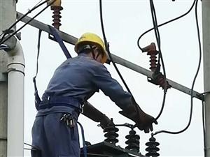 化州供电局全力保障高考期间正常供电