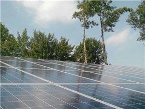 新型投资理财项目在孝义诞生了——————-太阳能光伏发电