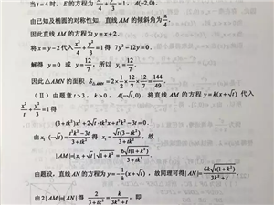 2016重庆高考文理科试题答案